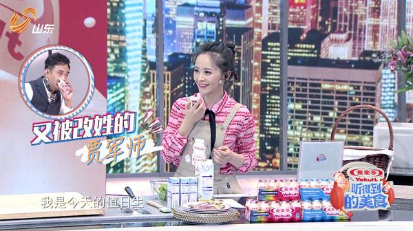 奶茶星人邓莎听美2挑战网红爆浆蛋糕大叔徐乃麟恋上少女心甜品